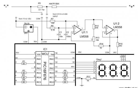 Цифровой амперметр постоянного тока - схемы измерительных приборов