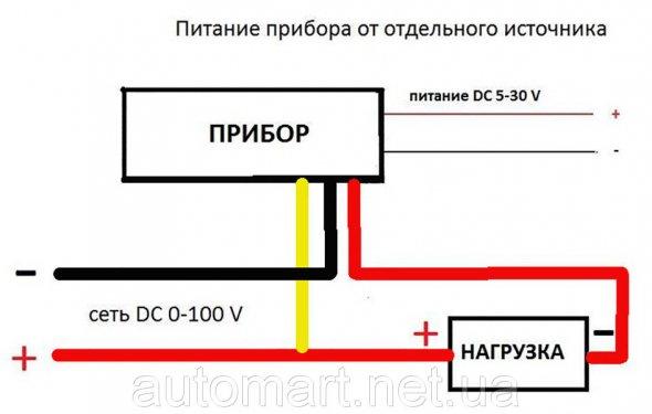 Цифровой амперметр вольтметр постоянного тока встраиваемый