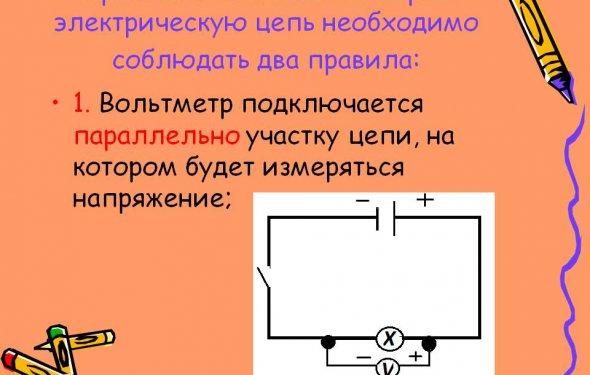 Форум Джебел-клубаАмперметр (и вольтметр) на приборку