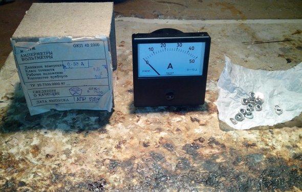 Изготовление шунта амперметра для зарядного устройства