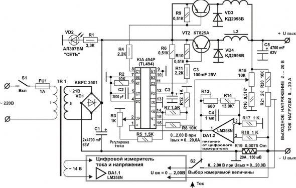 Как контролировать заряд авто аккумулятора без амперметра схемы