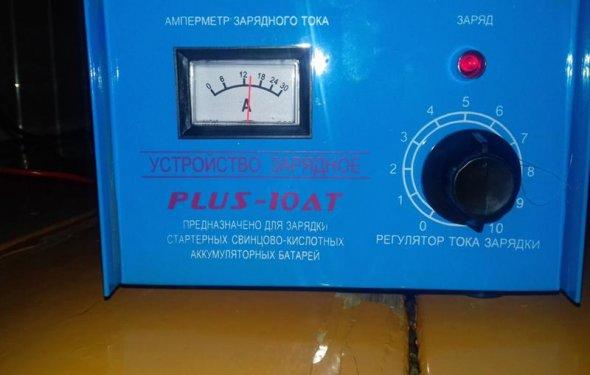 Ответы@Mail.Ru: Зарядка аккумулятора. Сколько должен показывать