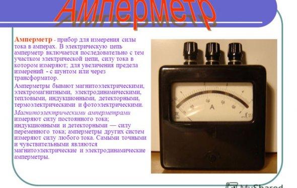 Презентация на тему: Выполнила: Ученица 11а класса Богатырёва К.П