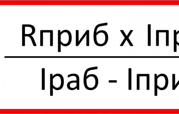 Расчёт шунтирующего сопротивления амперметра :: АвтоМотоГараж